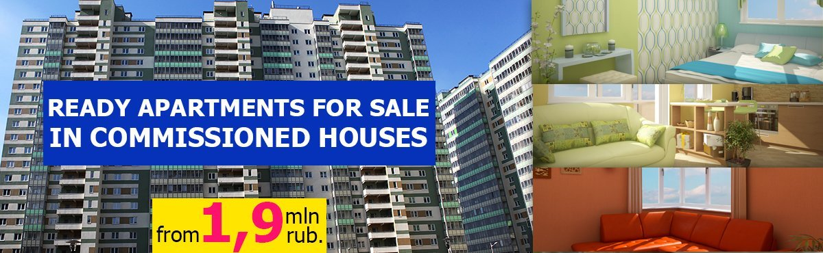 Ready apartments for sale