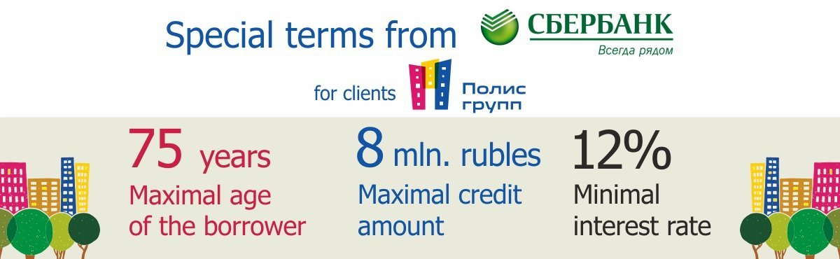 Special terms from Sberbank