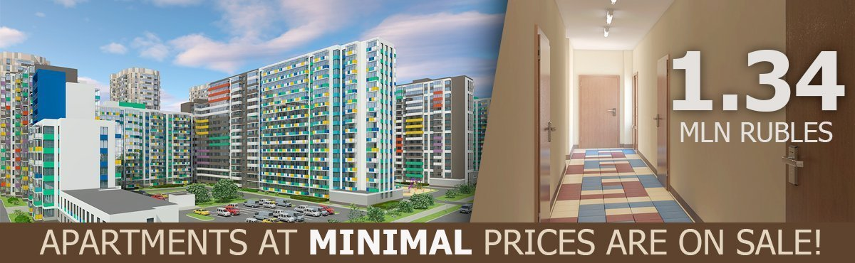 Apartments at minimal prises are on sale!
