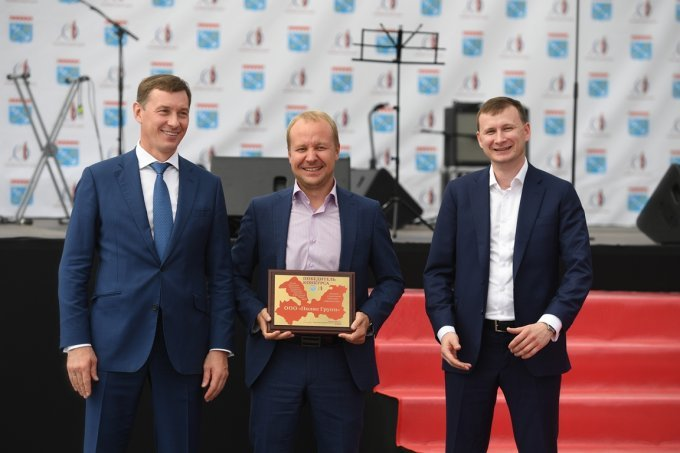 Polis Group Construction Company was rewarded for achievements in social facilities construction
